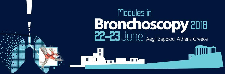 bronchoscopyathens-1